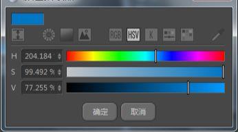 C4D制作机器猫哆啦A梦建模渲染(85)