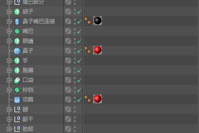 C4D制作机器猫哆啦A梦建模渲染(81)