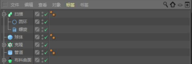 C4D制作小黄人飞碟建模渲染教程(31)