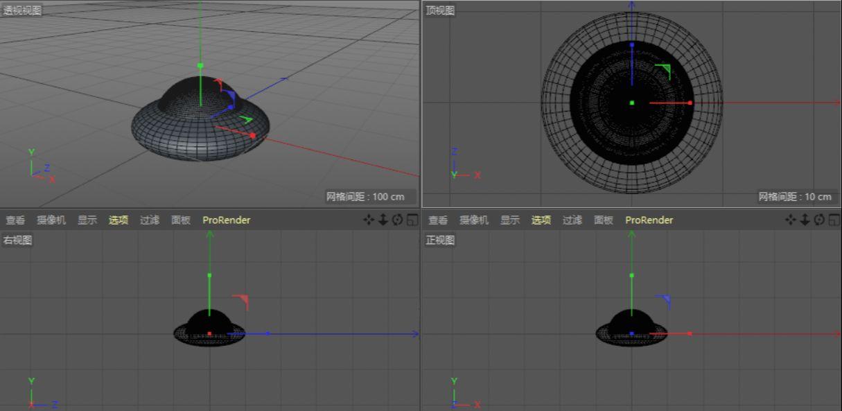 C4D制作小黄人飞碟建模渲染教程(15)