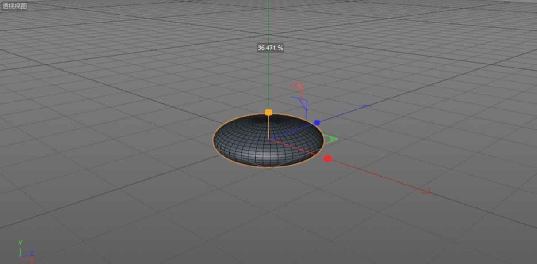 C4D制作小黄人飞碟建模渲染教程(4)