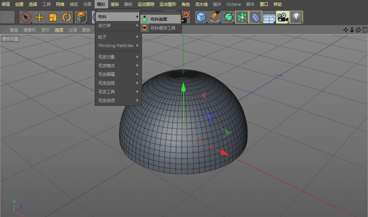 C4D制作小黄人飞碟建模渲染教程(12)