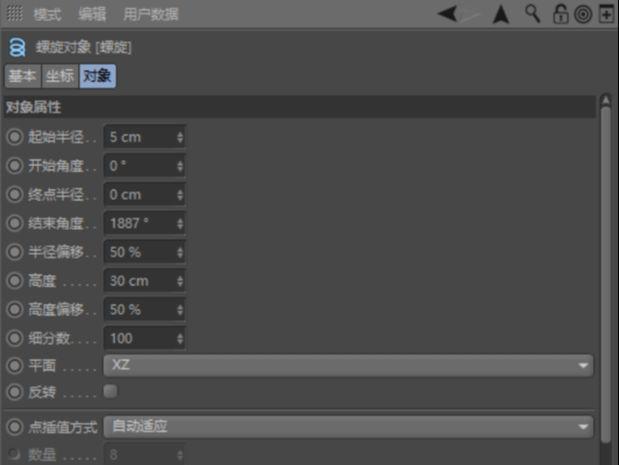 C4D制作小黄人飞碟建模渲染教程(30)