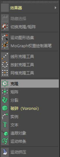 C4D制作小黄人飞碟建模渲染教程(21)