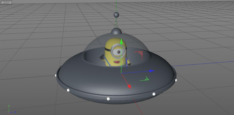 C4D制作小黄人飞碟建模渲染教程(38)