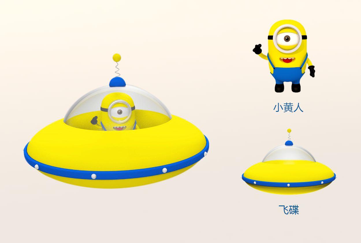 C4D制作小黄人飞碟建模渲染教程