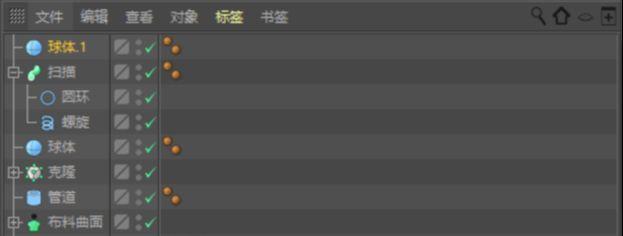 C4D制作小黄人飞碟建模渲染教程(33)