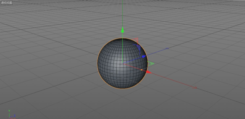 C4D制作小黄人飞碟建模渲染教程(3)