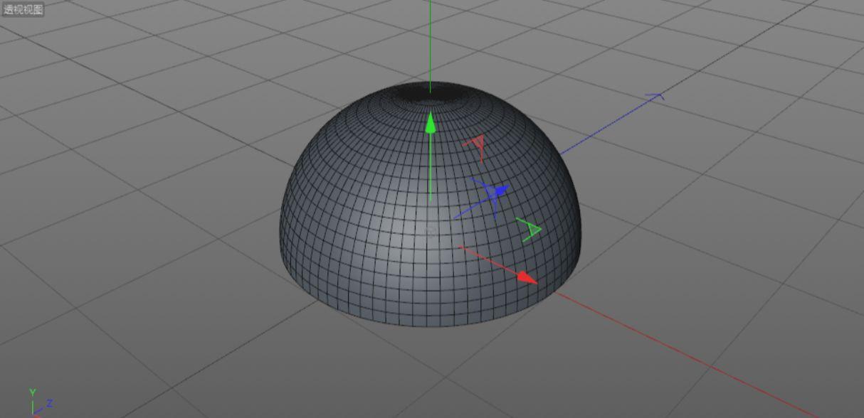 C4D制作小黄人飞碟建模渲染教程(11)