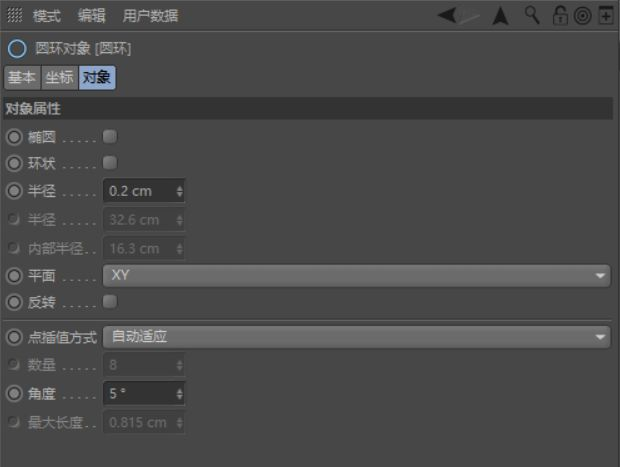 C4D制作小黄人飞碟建模渲染教程(32)