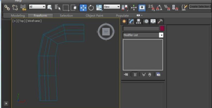 3DSMAX制作欧式沙发(4)