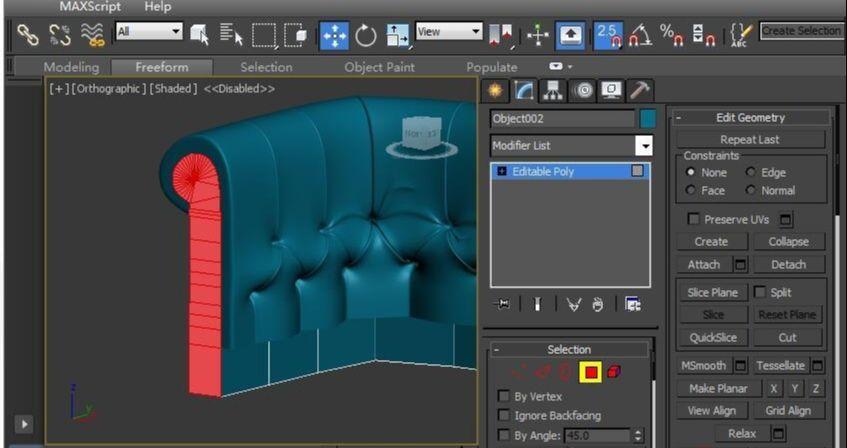3DSMAX制作欧式沙发(48)