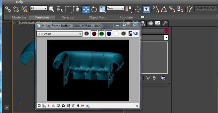 3DSMAX制作欧式沙发(32)