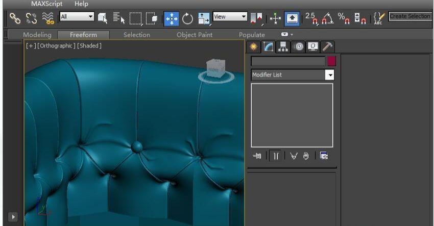 3DSMAX制作欧式沙发(49)