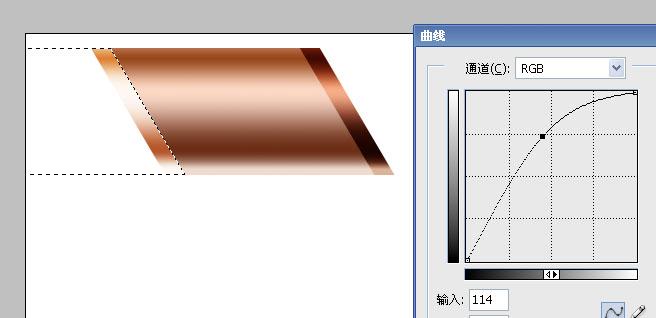 Photoshop制作一条锁链(3)
