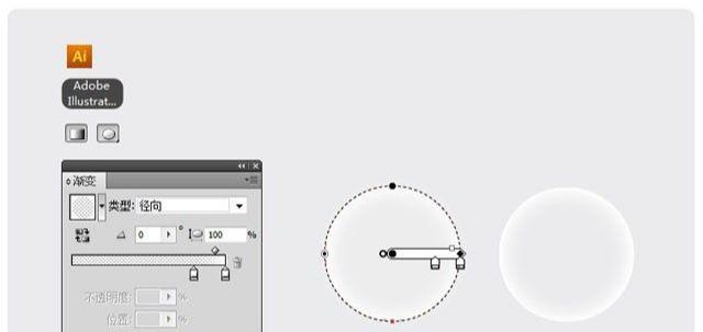 AI绘制朦胧梦幻水晶球(3)