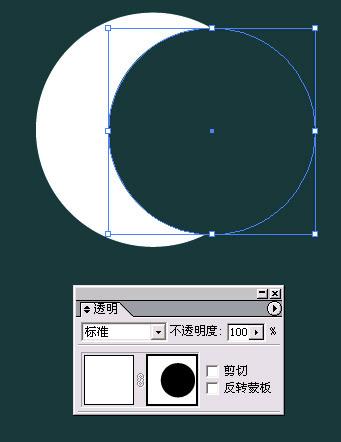 AI仿照PS蒙版绘制透明变化的月亮效果(5)