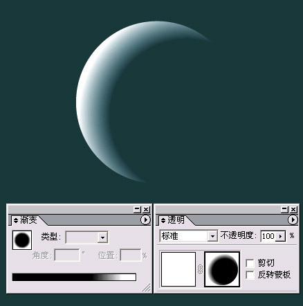 AI仿照PS蒙版绘制透明变化的月亮效果(6)