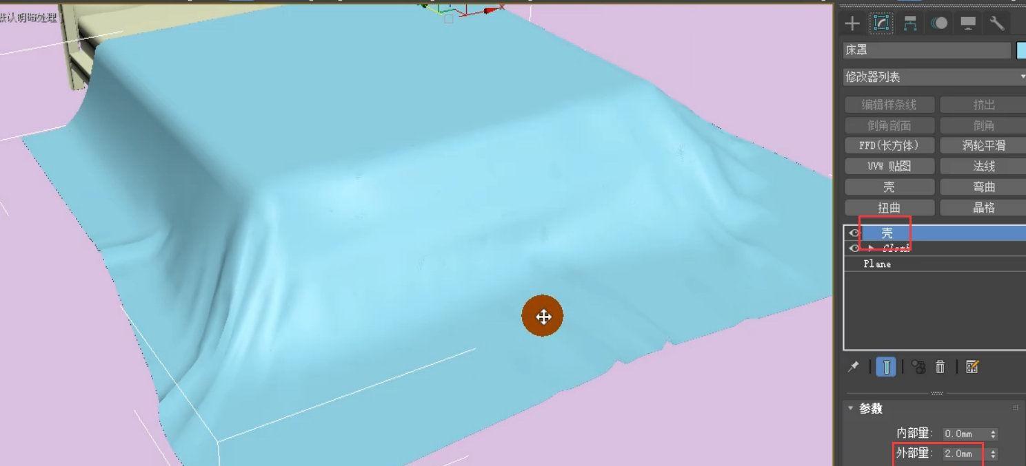 如何用3dmax的Cloth功能制作床罩(17)