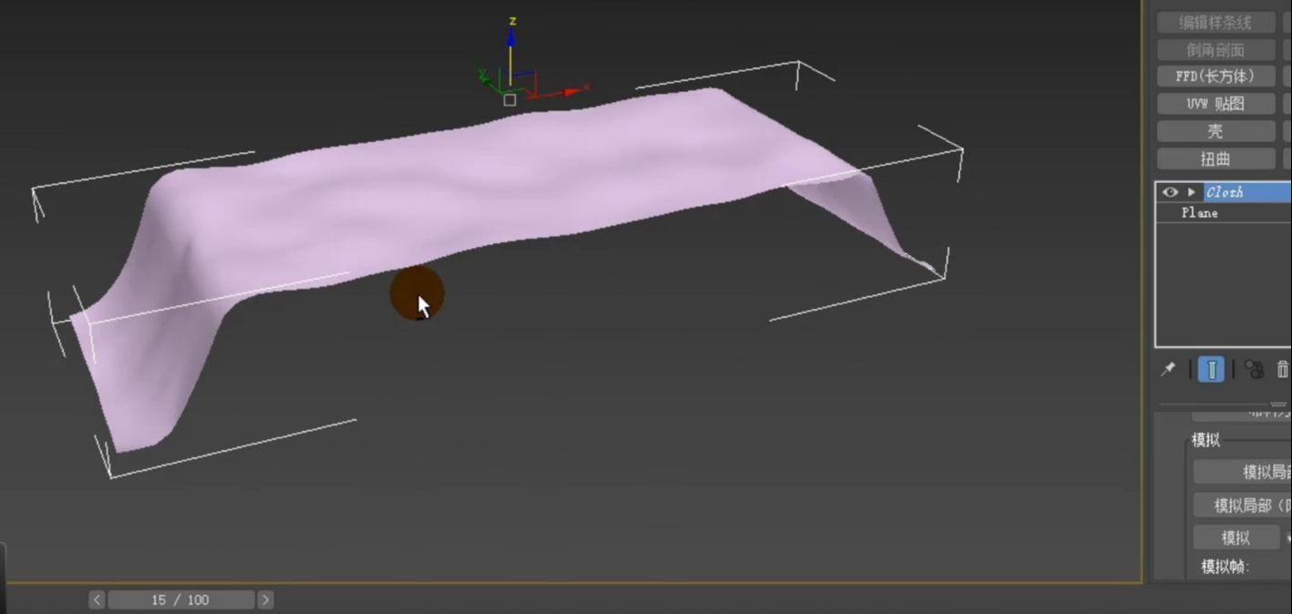 如何用3dmax的Cloth功能制作床罩(33)