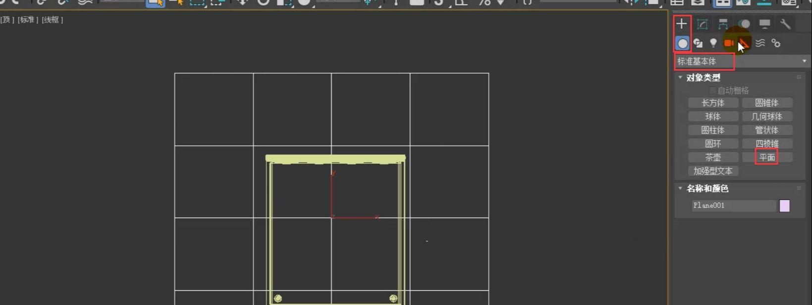 如何用3dmax的Cloth功能制作床罩(1)