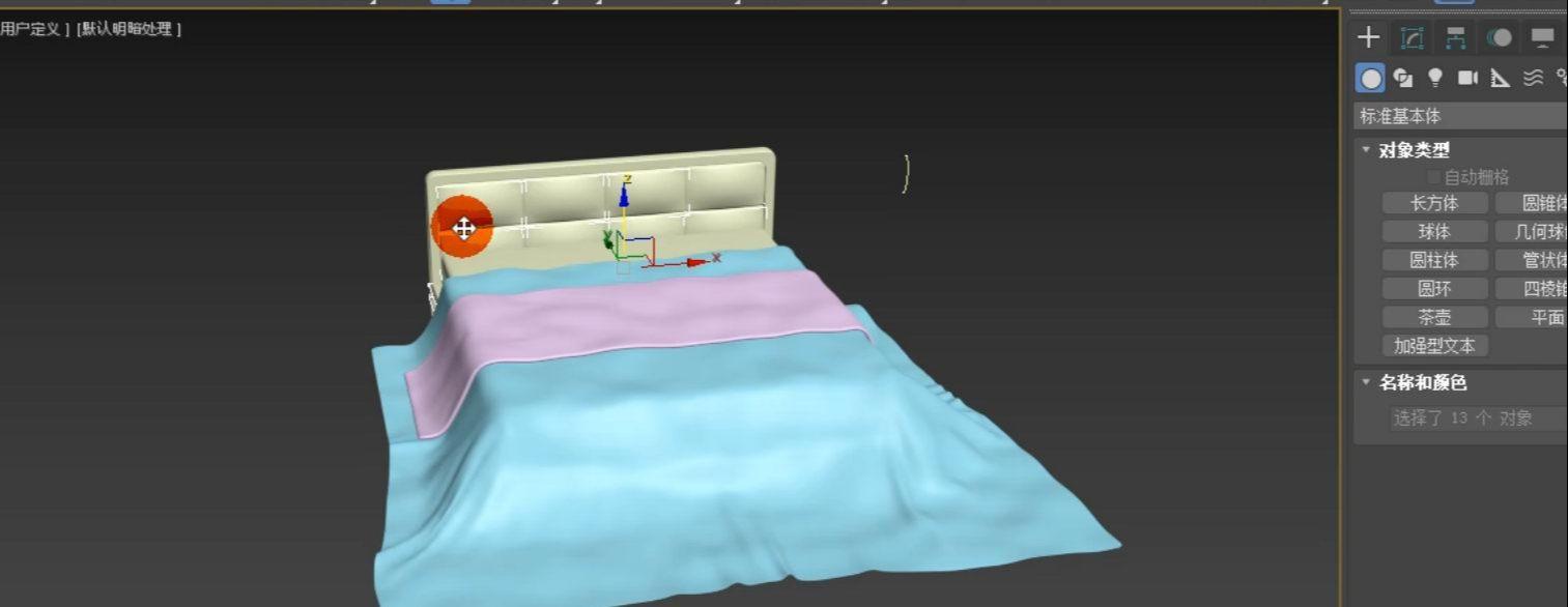 如何用3dmax的Cloth功能制作床罩(37)