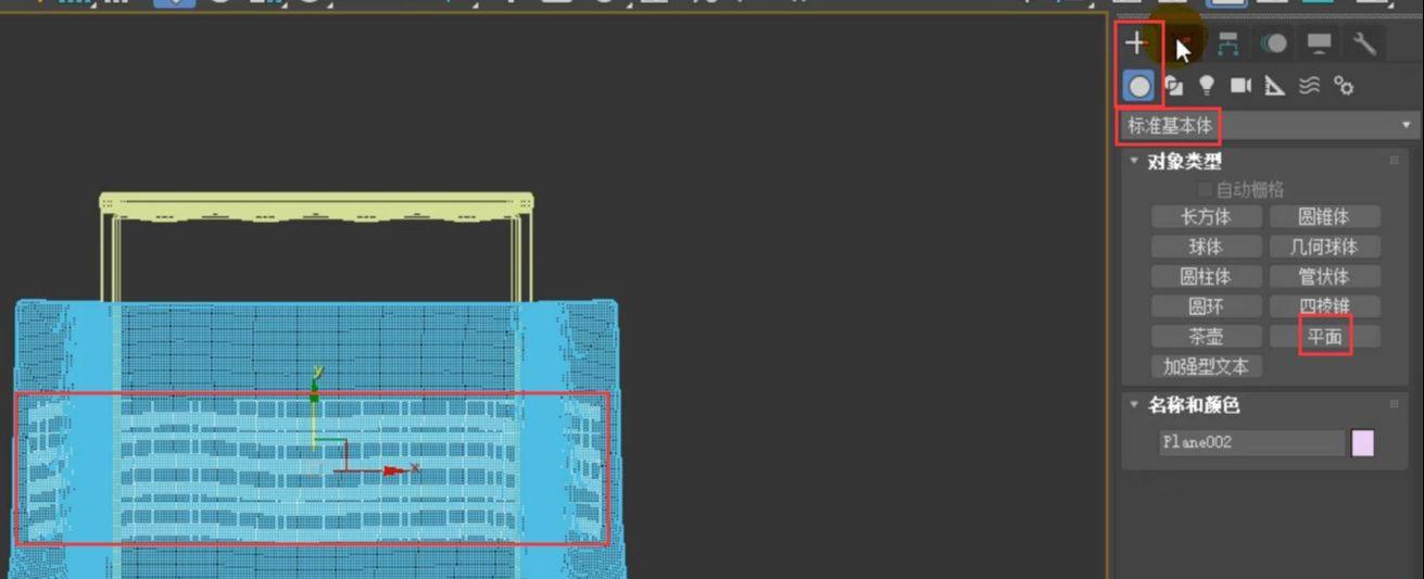 如何用3dmax的Cloth功能制作床罩(26)
