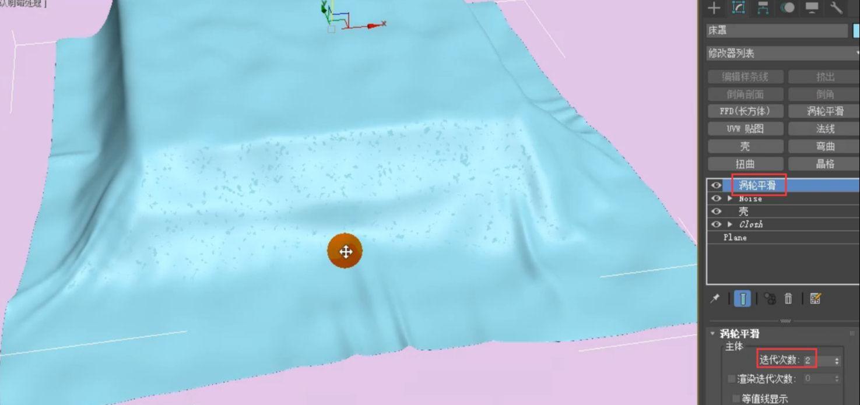 如何用3dmax的Cloth功能制作床罩(23)