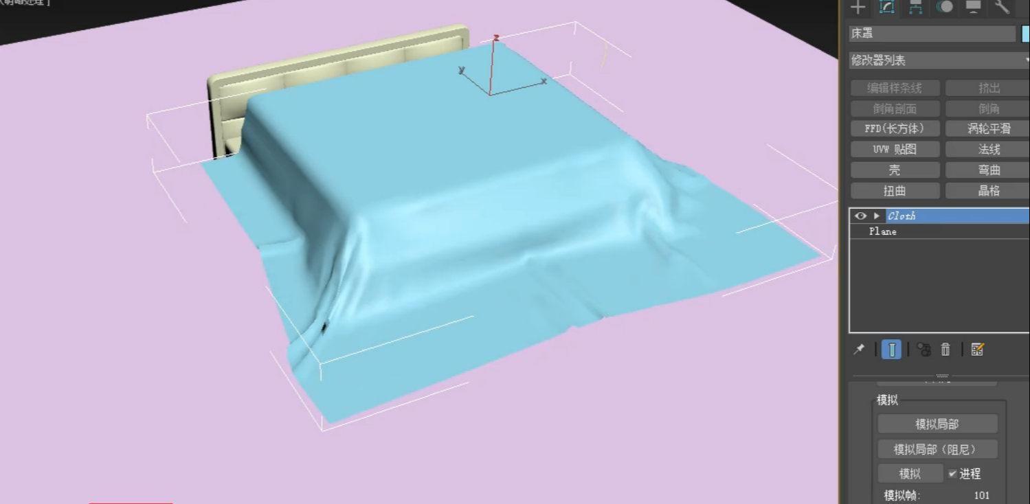 如何用3dmax的Cloth功能制作床罩(13)