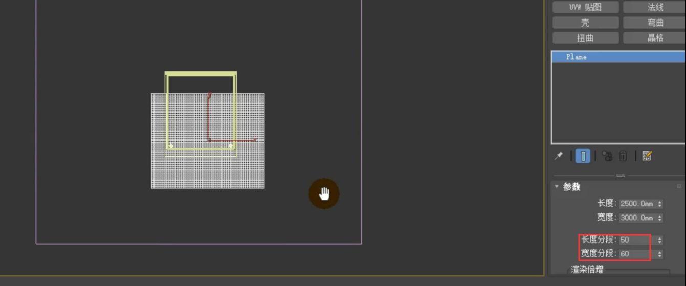 如何用3dmax的Cloth功能制作床罩(4)