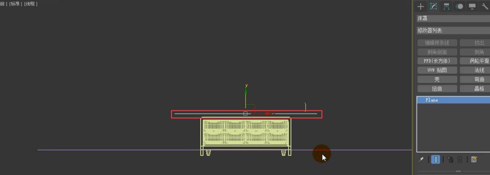 如何用3dmax的Cloth功能制作床罩(6)