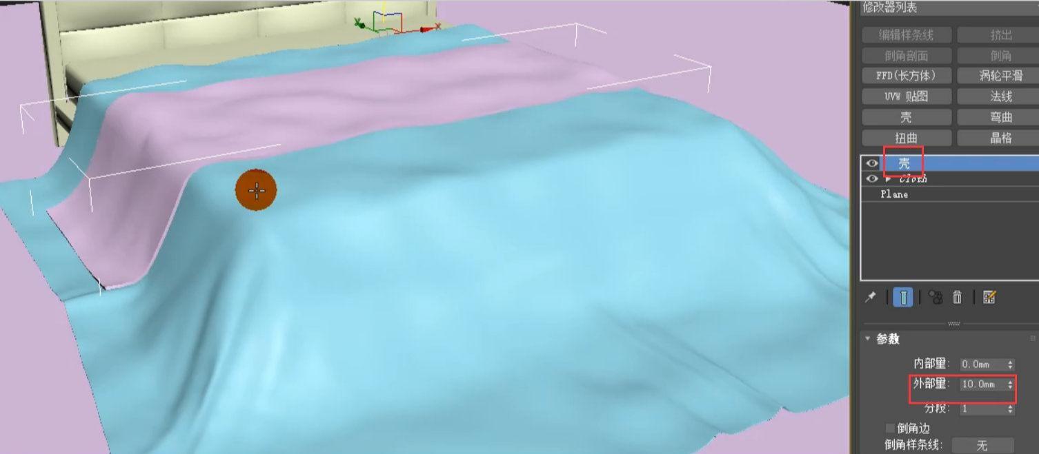如何用3dmax的Cloth功能制作床罩(34)