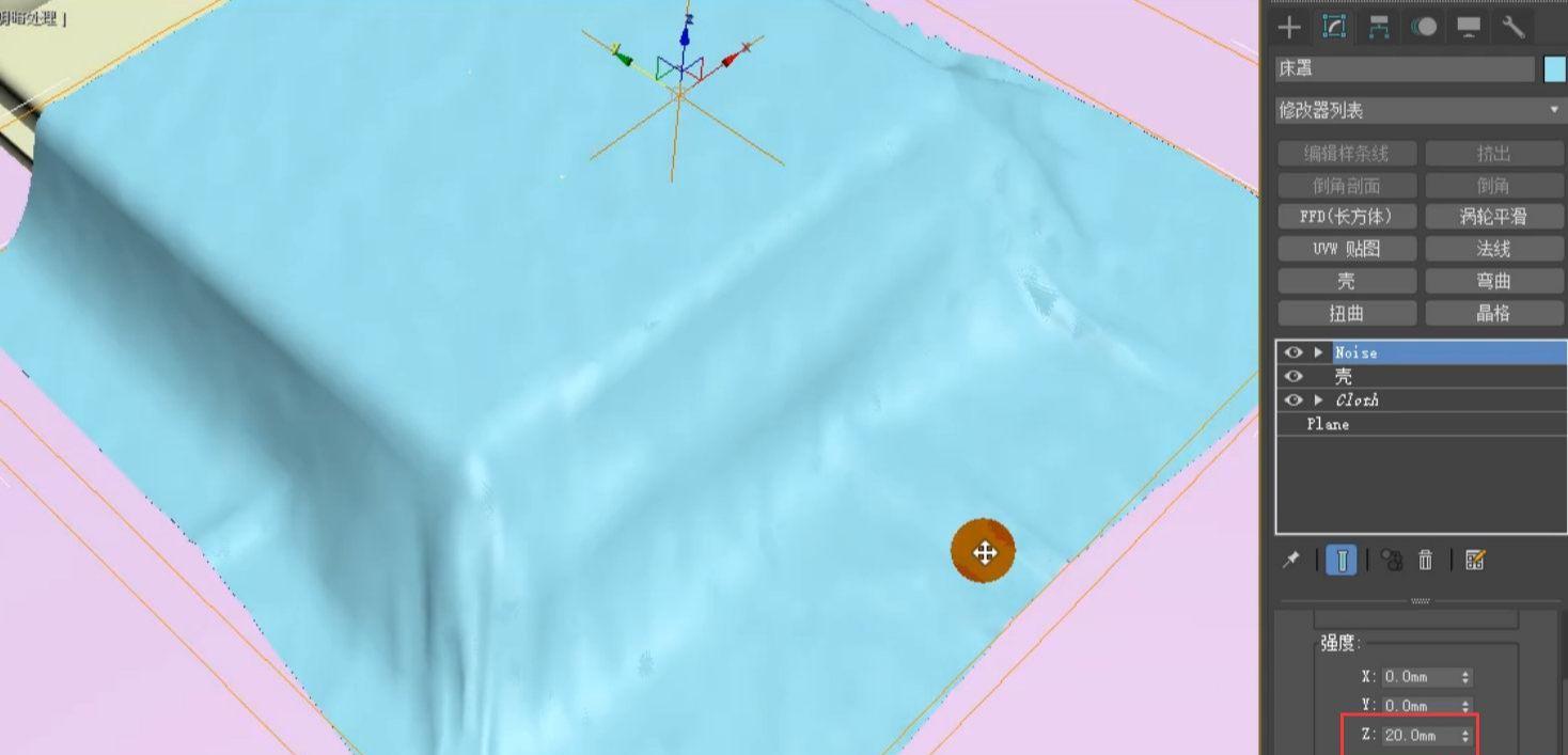 如何用3dmax的Cloth功能制作床罩(19)