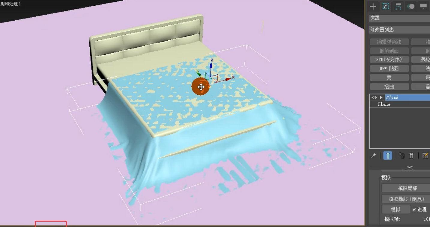 如何用3dmax的Cloth功能制作床罩(14)