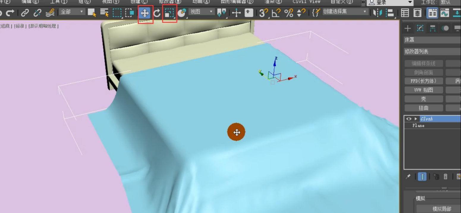 如何用3dmax的Cloth功能制作床罩(16)