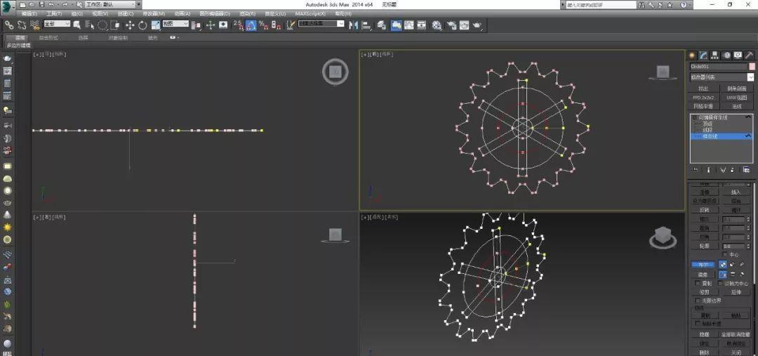 3DMax机械表的运转齿轮制作教程(16)