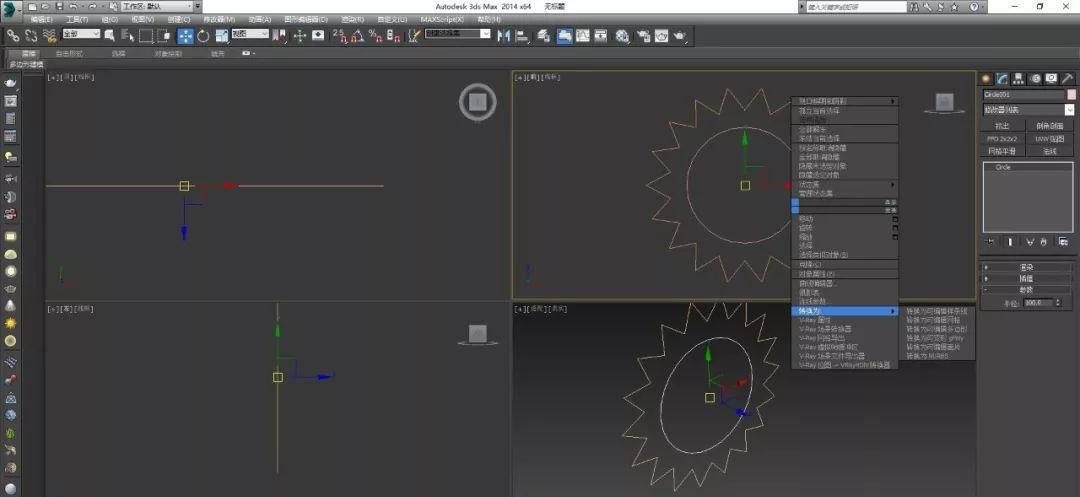 3DMax机械表的运转齿轮制作教程(3)