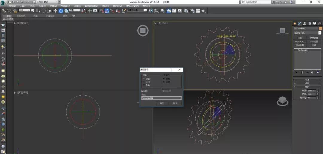 3DMax机械表的运转齿轮制作教程(14)