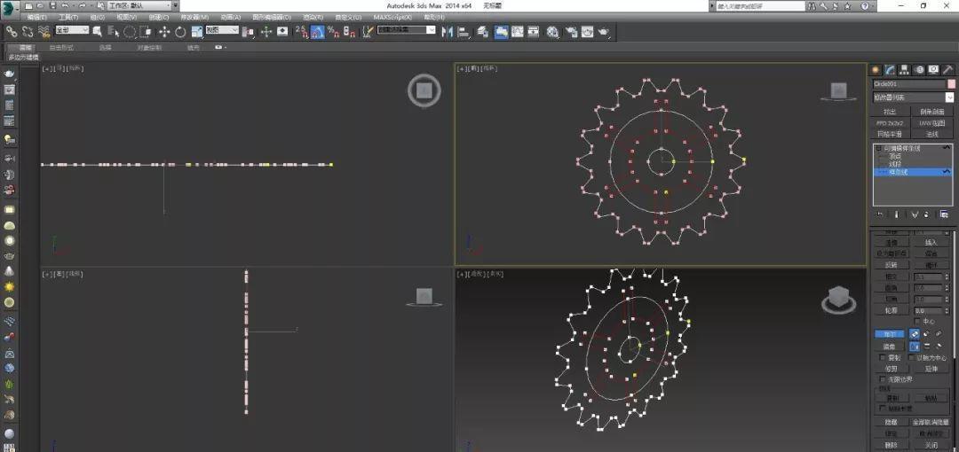3DMax机械表的运转齿轮制作教程(17)