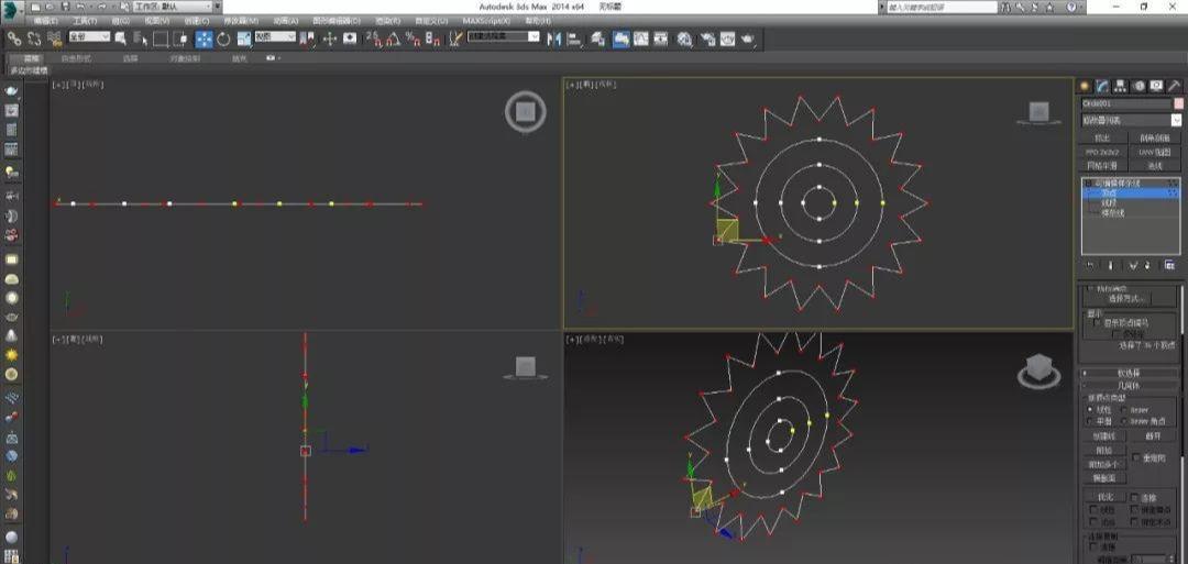 3DMax机械表的运转齿轮制作教程(7)