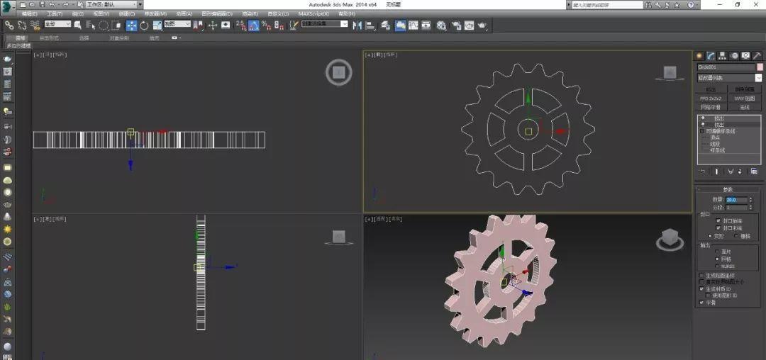 3DMax机械表的运转齿轮制作教程(20)