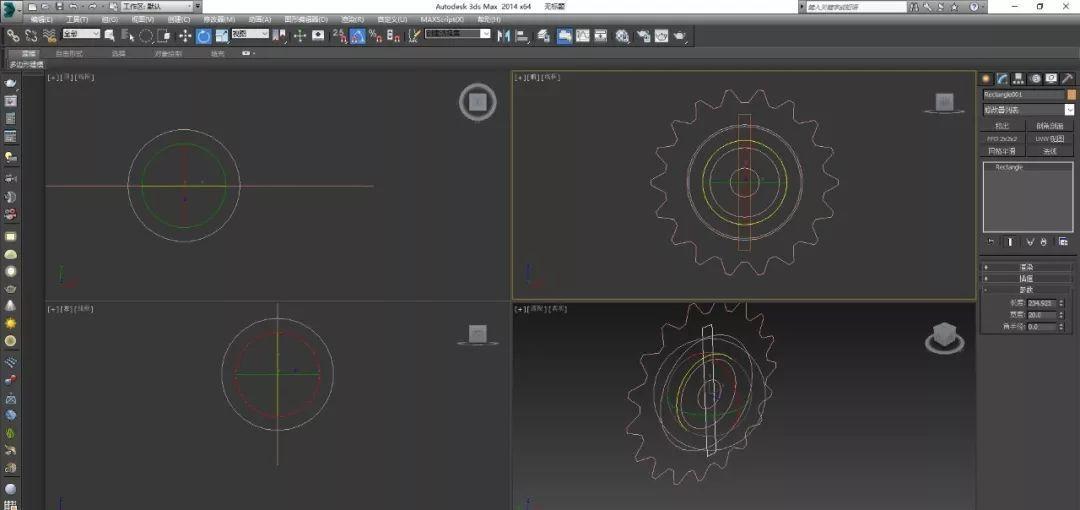 3DMax机械表的运转齿轮制作教程(13)