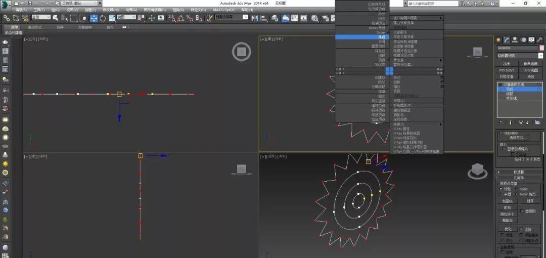 3DMax机械表的运转齿轮制作教程(8)
