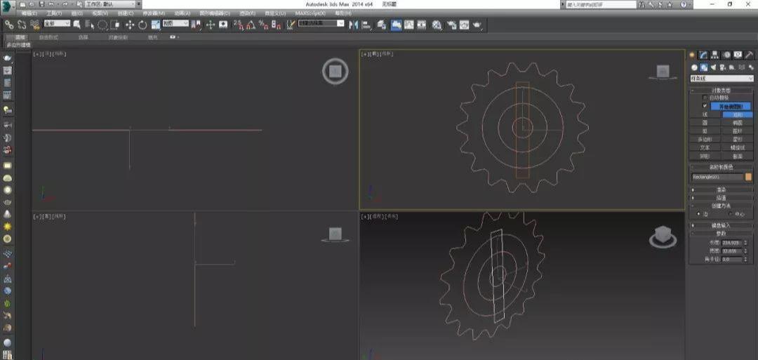 3DMax机械表的运转齿轮制作教程(10)