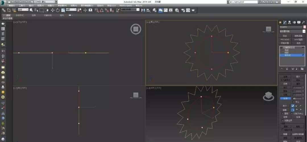 3DMax机械表的运转齿轮制作教程(4)