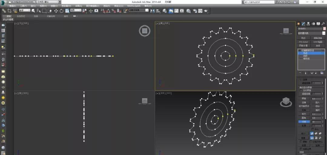 3DMax机械表的运转齿轮制作教程(9)