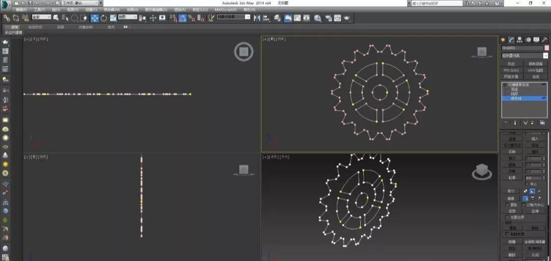 3DMax机械表的运转齿轮制作教程(19)