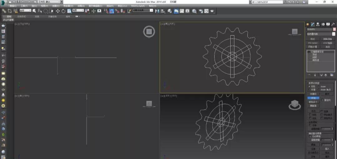 3DMax机械表的运转齿轮制作教程(15)
