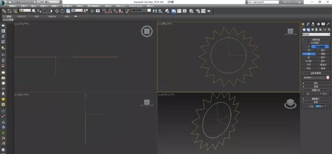 3DMax机械表的运转齿轮制作教程(1)