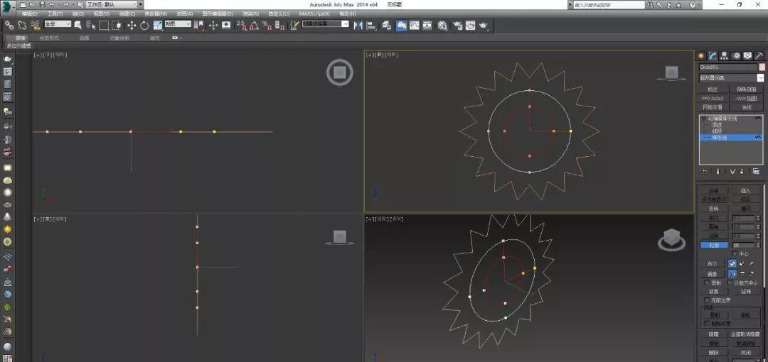 3DMax机械表的运转齿轮制作教程(5)